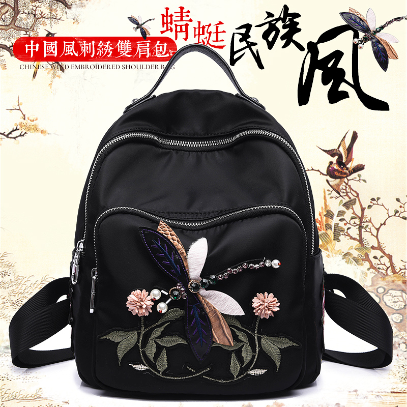 2017 New Folk Style Flower Embroidery Bag Female Hand Diamond 3D Dragonfly Oxford Cloth Leisure Small