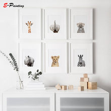 Modern Wall Painting Nursery Picture Leopard Lion Elephant Rhino Safari Cute Baby Animal Canvas Prints Kid Bedroom Poster(China)