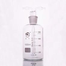 Monteggia gas washing bottle ,Capacity 1000ml,Lab Glass Gas Washing Bottle muencks,Shisha hookah