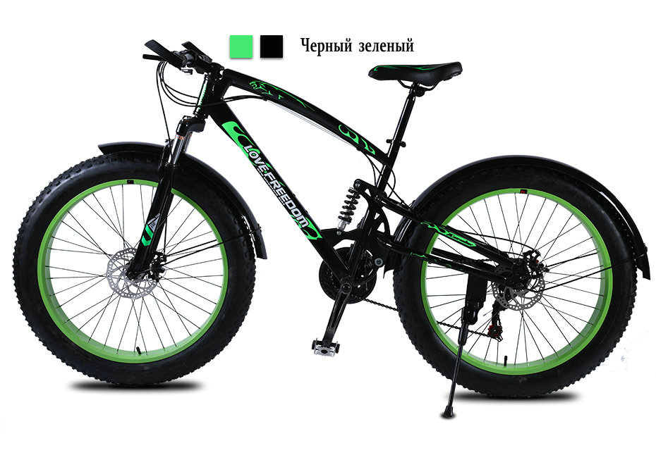 HTB1hmwLXEY1gK0jSZFMq6yWcVXaF Love Freedom 7/21/24/27 Speed Mountain Bike 26 * 4.0 Fat Tire Bikes Shock Absorbers Bicycle Free Delivery Snow Bike
