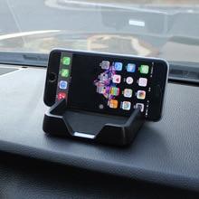 Carro anti-slip mat multi-função compartimento telefone móvel cassete anti slip mat auto painel fixo pad gel carro gadget