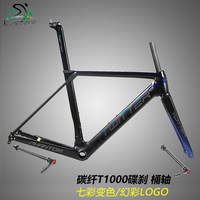 New Style Carbon Road Bike Frame Racing Bicycle Frameset Fork Seatpost 700C Road Bike Frame 45