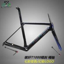 new style carbon road bike frame racing bicycle frameset fork/seatpost 700C road bike frame 45/47/49/51/53/55cm colorful