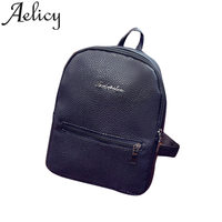 Aelicy Women Leather Backpacks Travel Backpack Satchel Women Shoulder Rucksack Female School Shoulder Bag for Teenage Girls