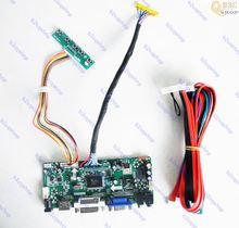 (HDMI+DVI+VGA+Audio)LCD controller Driver Board Monitor Kit for LM240WU2 SLA1 1920X1200 panel screen