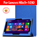 Шелковый шаблон кожаный чехол для Lenovo Miix 3 - 1030 Miix3-1030 10.1 дюймов планшет чехол для Miix 3 1030 планшет чехол