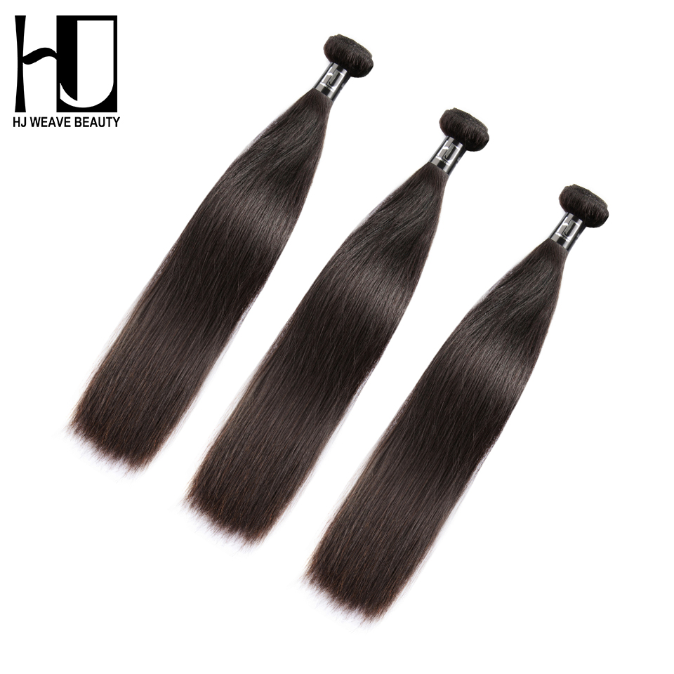 8A HJ WEAVE BEAUTY Peruvian Virgin Hair Straight Unprocessed Human Hair Bundles Natural Color 3 Bundles