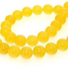 Уникальный ювелирный магазин жемчуга, 10 мм круглый из желтого нефрита драгоценный камень бусины свободной формы 15 дюймов один Полный Strand LC3-0164