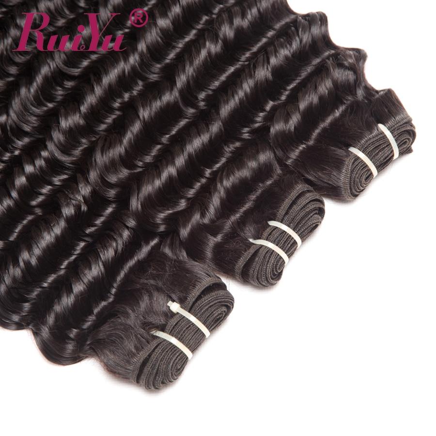 RUIYU 헤어 딥 웨이브 번들 말레이시아 인간의 머리 - 인간의 머리카락 (검은 색) - 사진 4
