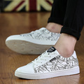 New Canvas Shoes Spring 2017 Hot Sales Breathable Men Fashion Casual Shoes Outdoor Male Rubber Solid Brand Flats Superstar B75
