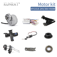 MY1018 24V 36V450W Brush Electric Motors For Bikes Electric Bicycle Kit Bicycle Conversion Ebike Kit For Single Speed Freewheel