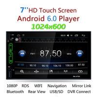 Новые 7 дюймов 1024*600 HD RK A705 для Android 6,0 автомобилей MP5 dvd плеер MachineTouch экран Встроенный GPS FM с американской карте