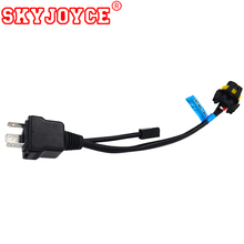 SKYJOYCE биксенон H4 реле жгута кабель управления Лер H4 35 Вт-55 Вт 4300 К 5000 К H4 hi lo управление кабель hid прожекторная лампа мощность