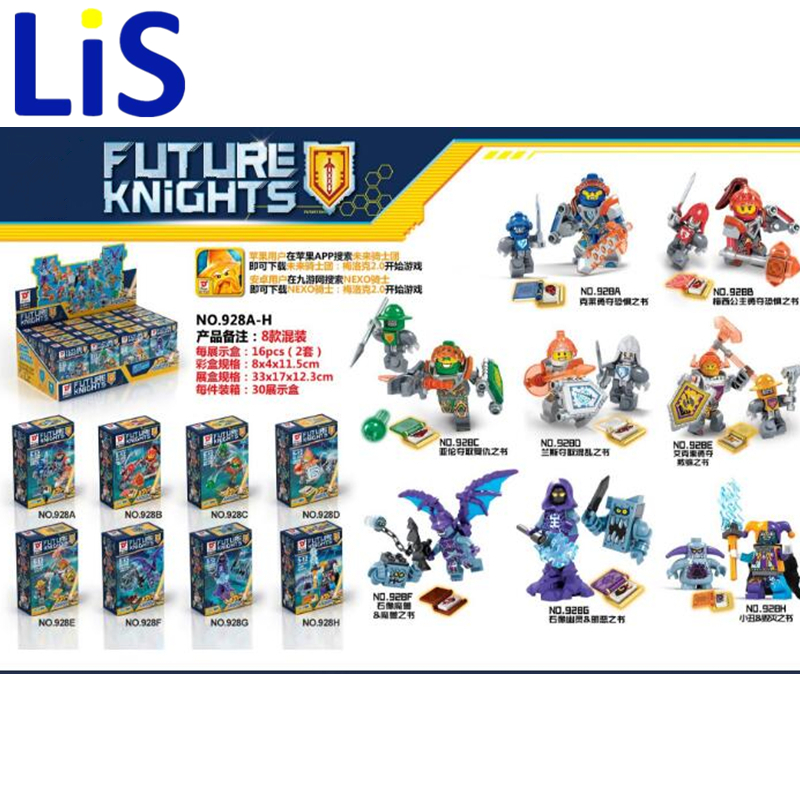 Lis 8pcs/set Nexus Knights Future Castle Warrior Building Blocks bricks Compatible lepin kids Toys for children gifts lis 37007 new model building kits blocks toys princess anna and prince of the castle for children gift compatible lepin 41068