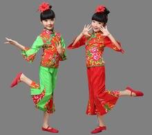 Детский танцевальный костюм yangke Китайская народная танцевальная