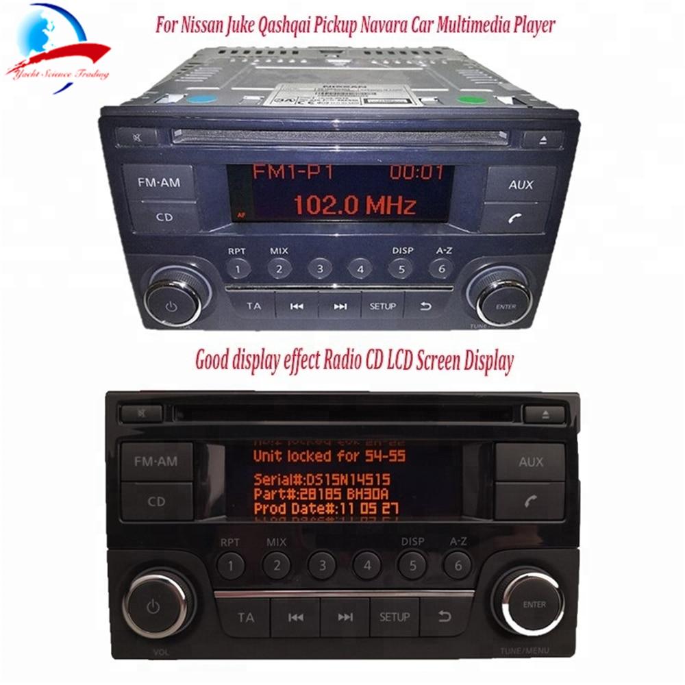 SACER-Car-Radio-CD-Player-LCD-Screen (1)
