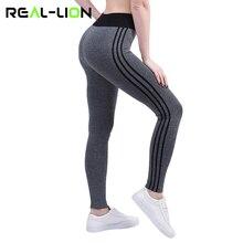 7ae70b9937e RealLion 2018 Women Fitness Running Leggings Sports Elastic Pants for Yoga  Gym Sport Trousers Running Tights