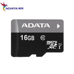 Card for General Mobile Q3 Phone with custom formatting and Standard SD Adapter. Professional Kingston MicroSDHC 16GB SDHC Class 4 Certified 16 Gigabyte