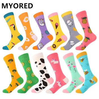 MYORED 12pairs/Lot men funny combed cotton cartoon animal dog fruit optic filled colored business dressing socks christmas gift 4pair lot combed cotton girl