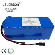 Laudation 36 v 10ah батарея для электрического велосипеда 18650 литий-ионная батарея 10S4P 500 Вт Высокая мощность и емкость мотоцикла скутер с BMS