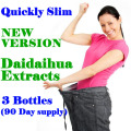 (3 Packs) New strong version Daidaihua extracts weight loss quick slimming fat burner loss weight 100% effective