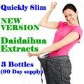 (3 Pacotes) Nova versão forte queimador de gordura emagrecimento perda de peso rápida perda de peso Daidaihua extrai 100% eficaz