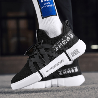 New Arrival Shoes Men Fashion Casual Footwear Designer Man Lace Up Brand Shoes Outdoor Man Shoes