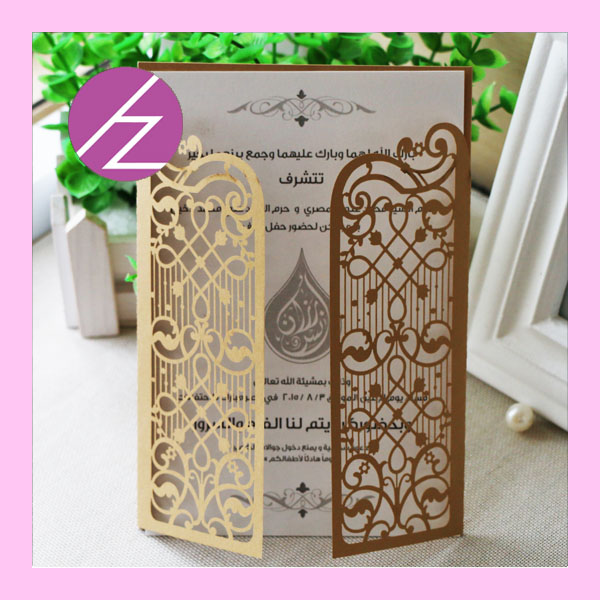 12pcs lot very unique and colourful gifts invitation - Royal Wedding Invitation