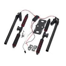 電子リトラクタギアクイックインストール着陸スキッドためS550 X500 X550タロット650 HML650
