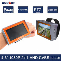 4 3 Inch LCD Portabl AHD Camera Analog Camera CCTV Tester With Cable Test 12V Power