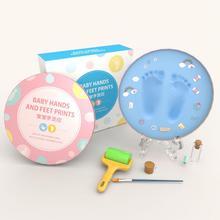 LeadingStar творческие детские отпечаток руки и след подушечка ребенка Сувениры новорожденных подарок