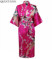 Plus Size Hot Pink Female Night Robe Hot Sale Lady Faux Silk Kimono Bath Gown Summer