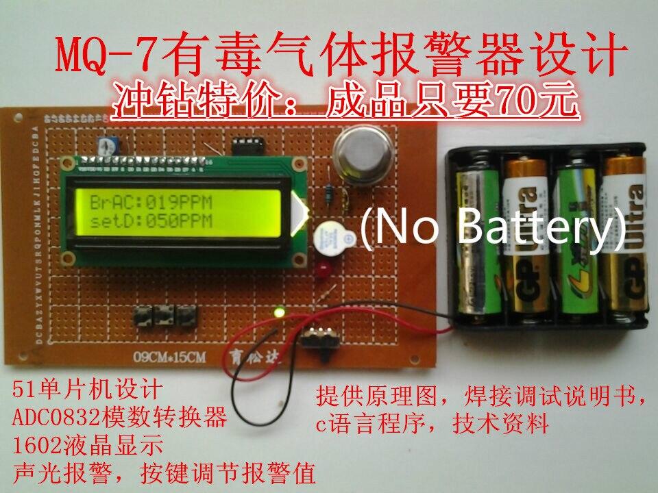 (keine Batterie) Elektronische Natürlich Für Co Erkennung Und Design Von Kohlenmonoxid-alarm Basierend Auf 51 Ein-chip-mikrocomputer Bequem Und Einfach Zu Tragen