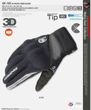 KOMINE GK-163 3D Защиты сетки Мотоцикл Перчатки дышащие перчатки Перчатки Сенсорный Экран