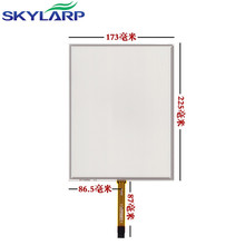 "New 10.4""inch 4 wire Touchscreen 225mm*173mm Resistance Touch panel Glass Digitizer Medical equipment Handwriting screen"