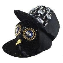Дети ривердейл хип-хоп костюм капитана косплей Смешные шляпы кепка Аниме игра цельная Пиратская Кепка Пелло Кепка пелли