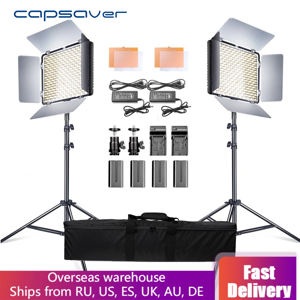 capsaver 2 in 1 Kit LED Video Light Studio Photo LED Panel Photographic Lighting with Tripod