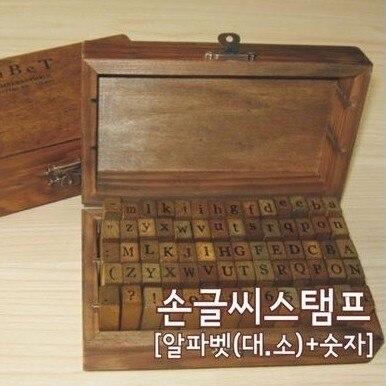 70pcs Regular script letters/Alphabet stamp gift set/mini wood stamp multi-purpose decoration DIY stamp Wholesale Free Shipping 5d diy 70 55