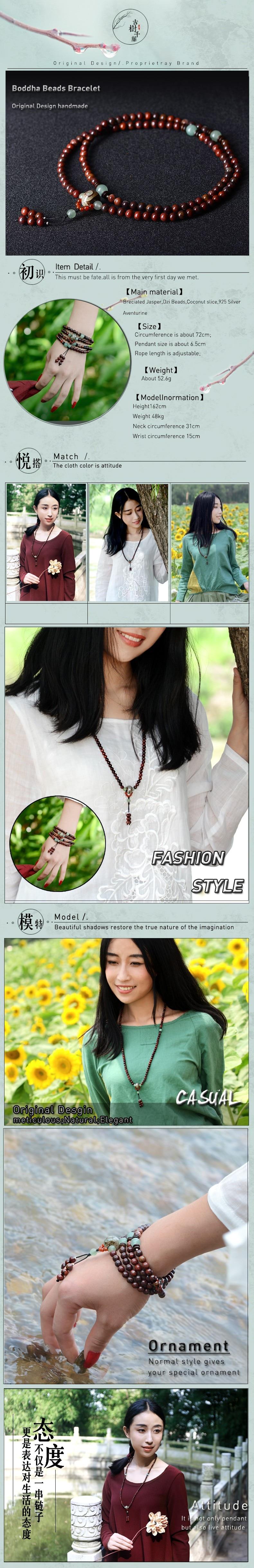 Beaded Bracelet vintage Dzi Beads pendant Bohhda Necklace natural stone handmade jewelry wrap charm Bracelets for women 19 3