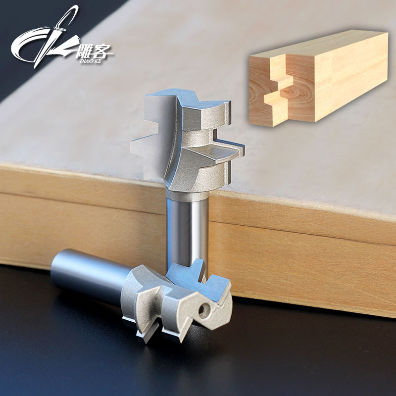 1PCS Woodworking cutter, bevel gear mortise cutter, T type tenon and mortise cutter,woodworking Gong cutter
