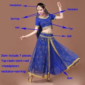 Image 5 - 인도 댄스 의상 볼리우드 드레스 사리 댄스웨어 여성/어린이 밸리 댄스 의상 세트 7 개