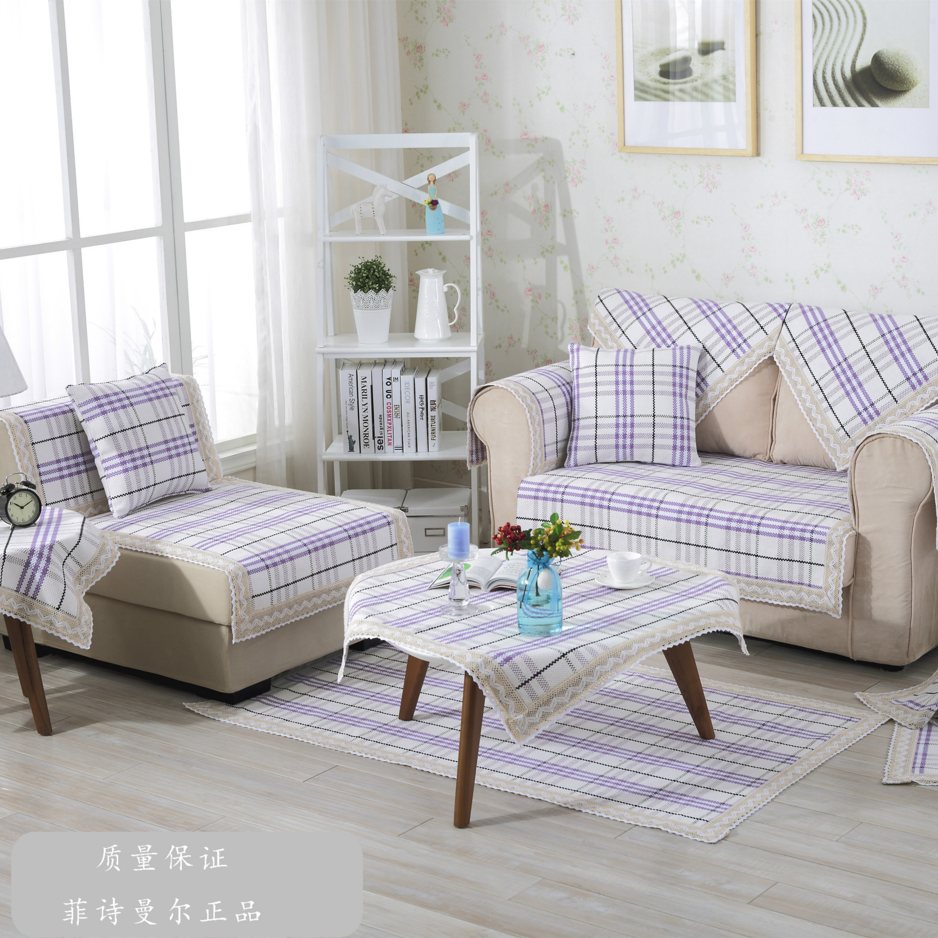 line Buy Wholesale sofa cover 3seats from China sofa cover