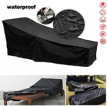 Black Waterproof Sun Lounge Chair Cover Veranda Patio Chaise Lounge Cover Furniture Dust Protectorr 210*75*80-40cm giantex pull out chaise lounge rattan chair wicker porch patio height adjustable cushion outdoor furniture hw58522