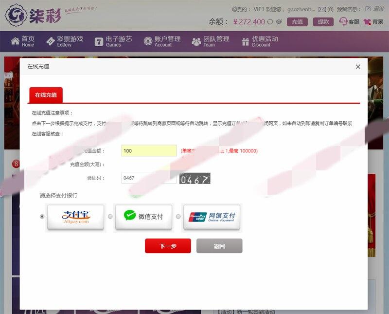 一元源码:2019最新SSC彩票修复linux版