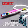 SFT 160mm Pencil Fishing Lures Special For Sailfish Handmade Natural Wood Fishing Baits Artifical Floating