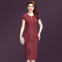 Mom Dress Red L 6XL Plus Size Sexy Pencil Dress 2019 New Summer Short Sleeve Slim Pink Noble Party Dress Vestidos Feminina LR108