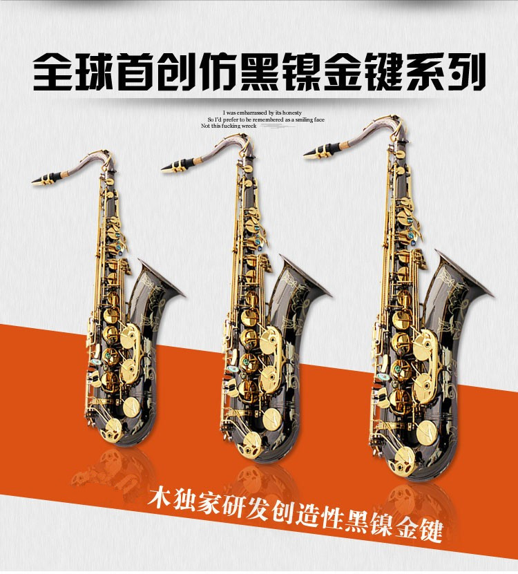 High-grade tenor saxophone instrumentnew 802 Model B tenor Sax instruments / wind / tube black nickel gold key saxophone high grade new wholesale professional portable tenor saxophone bag bb sax gig case waterproof backpack soft cover padded thicker