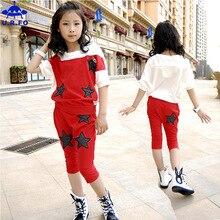 Девочки одежда комплект хлопок звезды узор спорт дети девочки 2 шт. рукава в форме крыла летучей мыши футболки + брюки