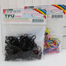 Accessory for girls 300pcs/pack Rubber Rope