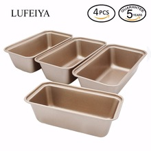 4PC Mini Pan baguette Loaf mold Non-stick French Bread brownie Cake tin Vintage Mould baking tools bakeware set